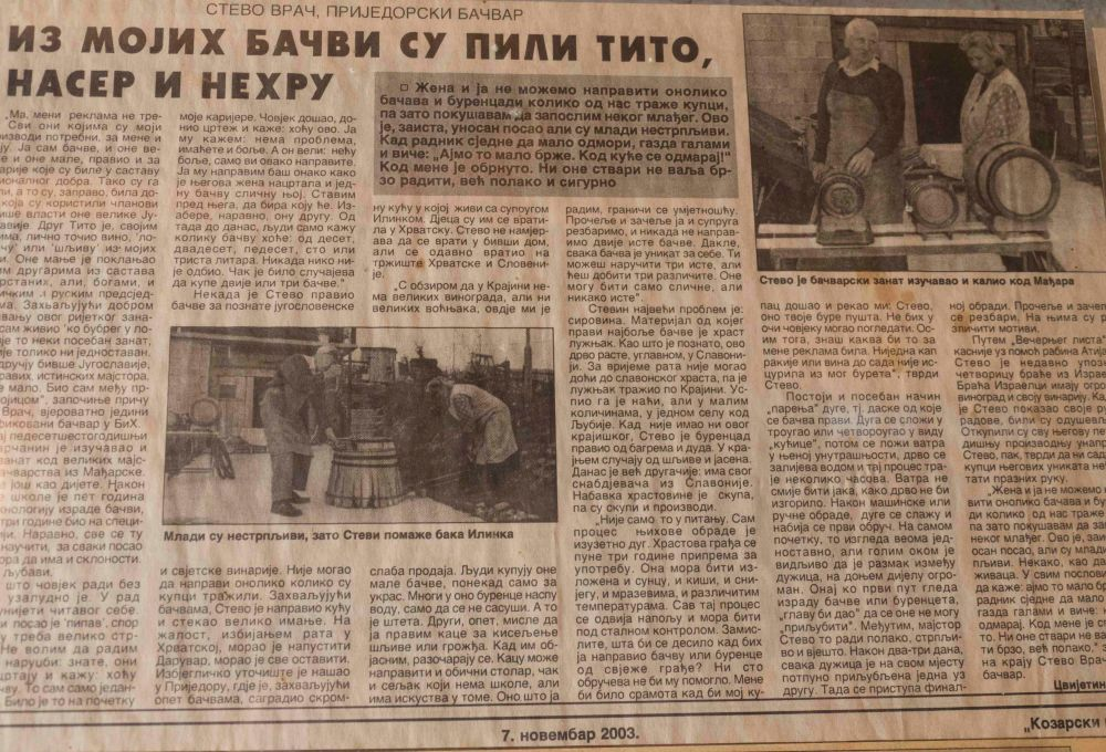 Stevo Vrać bacvar 3