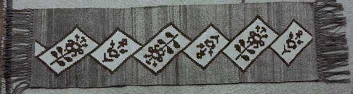 tepih -staza od vune